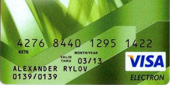 Особенности карт Visa банка