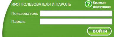 банком бизнес Онлайн