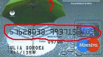 Определяем номер карты и счета банка России