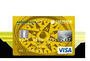 Карты «Аэрофлот» Visa Gold