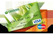 Электронные карты Visa Electron / Maestro