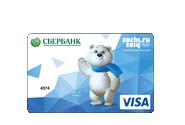 Предоплаченная карта Visa банка