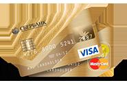 Золотые карты Visa Gold / MasterCard Gold