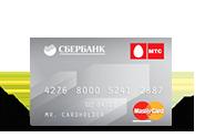Карты «МТС» MasterCard Standard