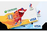 «Олимпийская команда России» Visa Classic