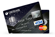 Платиновые карты Visa Platinum / MasterСard Platinum