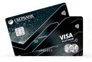 Премиальные карты Visa Platinum Премьер/World MasterCard Black Edition Премьер