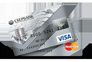 Классические карты Visa Classic / MasterCard Standard
